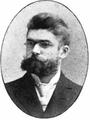 Carl W. Wirtz.png