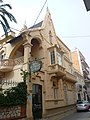 Casa Bonaventura Blay P1140729.JPG