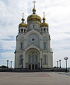 Cathedral of the Transfiguration (Khabarovsk).jpg
