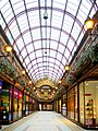 Central Arcade - geograph.org.uk - 1770531.jpg