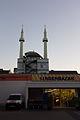 Centrum-Moschee Hamburg(7982100264).jpg