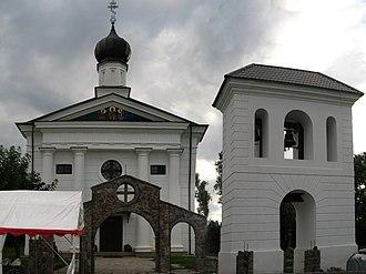 Terespol - Image: Cerkiew prawosławna p.w. św. Jana Teologa (k. XVIII) Terespol 01 Joanna Pyka
