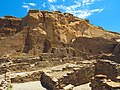 Chaco Culture National Historical Park-58.jpg