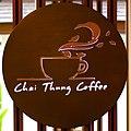 Chai Thung Coffee by Tris T7 (cropped).jpg