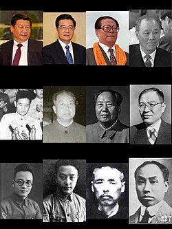 Chairmen and General Secretaries of the Communist Party of China.jpg