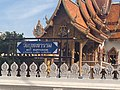 Chang Moi, Mueang Chiang Mai District, Chiang Mai, Thailand - panoramio (27).jpg