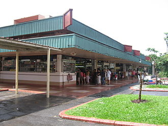 Changi Village - Changi Village Hawker Centre