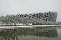 Chaoyang, Beijing, China - panoramio (46).jpg