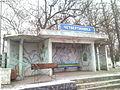 Chetvertynivka Bus Station.jpg