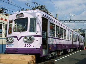 Chikuhō Electric Railroad Line - Image: Chikuho Dentetsu EC Type 2000 2001ACB