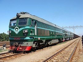 China Railways DF4B 7481 20080807.jpg