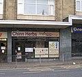 Chinn Herbs - John Street - geograph.org.uk - 1547174.jpg