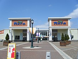 Chitose outlet mall Rera entrance01.jpg