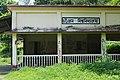 Chittagong University Railway station (02).jpg