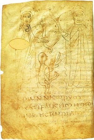 Chronicle of Fredegar - Image: Chronique de Frédégaire deux personnages