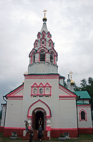 Church in Averkievo 2010.jpg, автор: Macs24