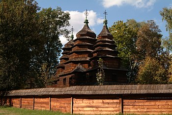 English: Ukrainian wooden church in Museum of ...
