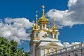 Church of Grand Peterhof Palace 01.jpg