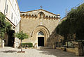 Church of the Flagellation. Jerusalem (5539887519).jpg