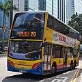Citybus8464 70.jpg