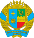 Coat of Arms Sharhorod Rayon.png
