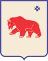 Coat of Arms of Kudymkar.png