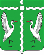 Coat of Arms of Shsbalinsky district.png