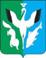 Coat of Arms of Shuryshkarsky rayon (Yamal Nenetsia).png