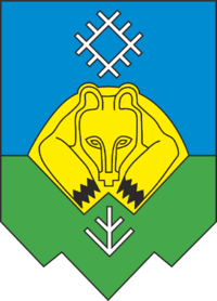 Coat of Arms of Syktyvkar (Komi) (2005).png