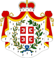 Coat of Arms of the Principality of Serbia.png