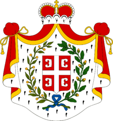 223px-Coat_of_Arms_of_the_Principality_of_Serbia.png