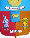 Coat of arms of Katerynopil