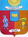 Coat of arms of Katerynopil.jpg