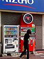 Coca-Cola Clock in Japan (3886540513).jpg