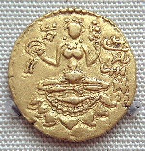 Chandragupta II - Coin of Vikramaditya Chandragupta II with the name of the king in Brahmi script, 380–415 CE.
