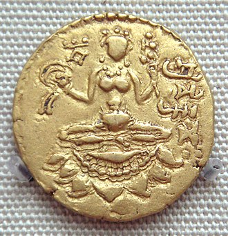 Brahmi script - Coin of Vikramaditya (Chandragupta II) with the name of the king in Brahmi script 380-415 CE.
