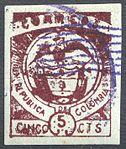 Colombia Cartagena 1899 Sc172.jpg