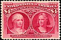 Columbian$4.jpg