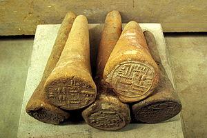 Funerary cone - Image: Cones IMG 6354