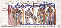 Consecration of Patriarch Euthymius I of Constantinople.jpg