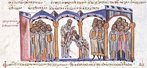 Euthymius I of Constantinople - Consecration of Euthymius as Patriarch of Constantinople. Miniature from the Madrid Skylitzes.