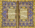 Copied by Abdullah Edirnevi - A manual containing suras from the Qur'an and prayers - Google Art Project.jpg