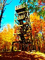 Copper Falls State Park Lookout Tower - panoramio.jpg