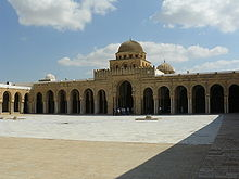 Courtyard of the Great Mosque of Kairouan.jpg