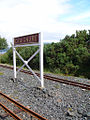 Craignure-train-stop.jpg