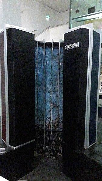 File:Cray1LondonScienceMuseum.jpg