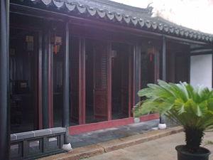 Garden of Cultivation - Image: Cultivation garden shilun hall