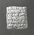 Cuneiform tablet- list of items for the throne of Gunura MET ME60 172.jpg