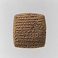 Cuneiform tablet- private letter MET DP110638.jpg
