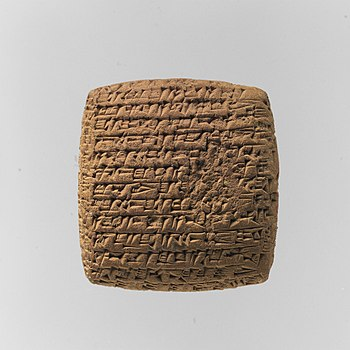 Cuneiform tablet- private letter MET DP110638.jpg